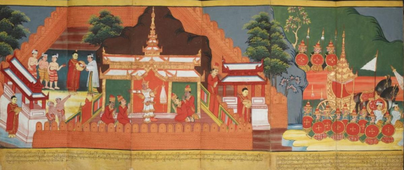 The Buddha at Rajagaha in a Burmese manuscript. British Library, Or. 4762, f. 13.