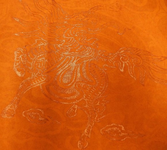 Unicorn, illuminated on the reverse of Emperor Khải Định's scroll, 1924.British Library, Or. 14665