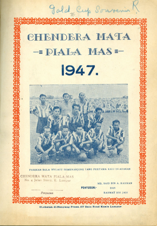 Gold Cup souvenir programme of 1947, with a list of the Malay Peninsula team members. Md. Said bin A. Rahman & Rahmat bin Jais, Chendera Mata Piala Mas 1947 (Kuala Lumpur: Nanyang Press, 1947). British Library, 14654.m.29
