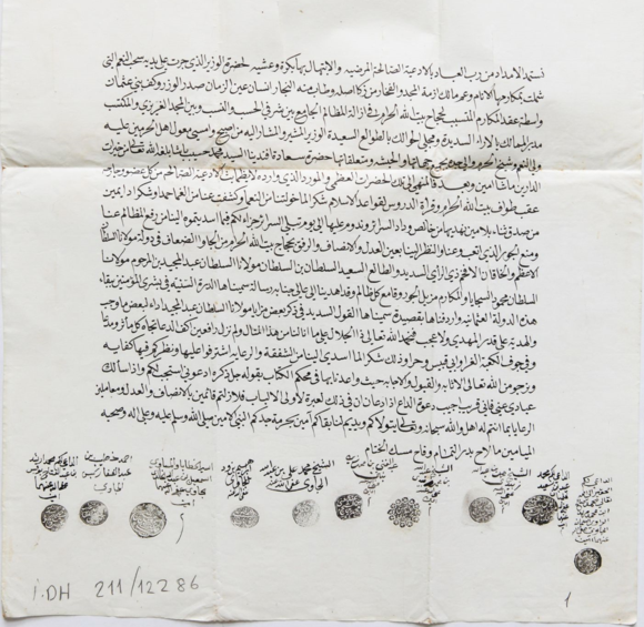 Letter in Arabic from Southeast Asian religious scholars in Mecca to Hasib Pasha, the Ottoman Governor of the Hijaz, 1849/50, with Ibrahim's signature and seal fourth from the left. BOA İ.DH 211/12286.