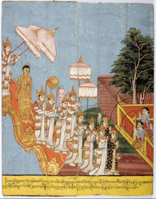The Buddha descending to Sankassa in a Burmese manuscript from the Henry Burney collection. British Library, Or.14297, f.44.