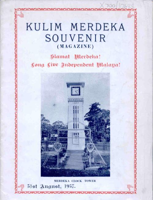 Kulim Merdeka souvenir