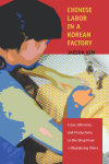Chinese Labor in a Korean factory