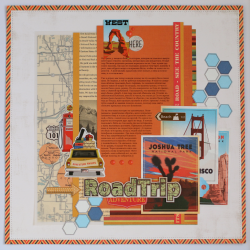 """Road Trip"" layout (without photos) by Anya Lunchenko with the ""Are We There Yet?"" collection from #CartaBellaPaper"