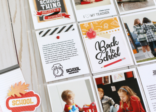 """""""Back to School"""" Pocket Page by Anya Lunchenko for #EchoParkPaper"""