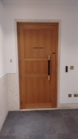 Door to office